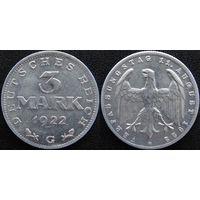 YS: Германия, Веймарская республика, 3 марки 1922G, с надписью, KM# 29 (2)