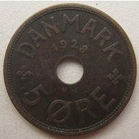 Дания 5 эре 1928 г. Цена за 1 шт. (gl)