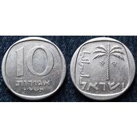 W: Израиль, 10 агорот 1976, Краузе КМ#26b, алюминий (1040)