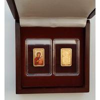 Икона Пресвятой Богородицы Иверская. Подарочный набор из двух золотых монет