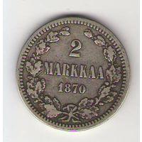 2 марки 1870 год_состояние VF+XF