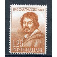 Италия 1960 Микеланджело да Караваджо. Живопись. # 1079 **