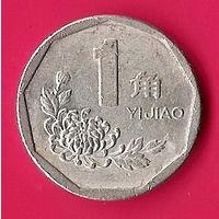 39-03 Китай, 1 джао 1997 г.