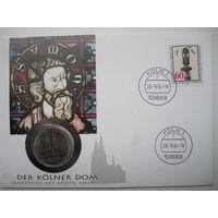 ФРГ. 5 марок 1980. 100 лет со дня окончания строительства Кёльнского собора. Конверт, марки  ПС-23