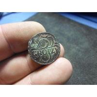 5 грошей 1928 г. Речь Посполита (4)