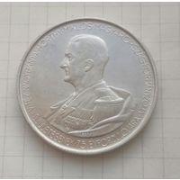 Венгрия  5 пенго 1943г.Адмирал Миклош Хорти.Юбилей 75 лет. Состояние. Алюминий.