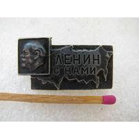 Знак. Ленин с нами. серебро