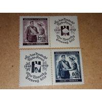 Рейх 1940 Оккупация Богемия Моравия Красный Крест Полная серия 2 чистые марки с купонами