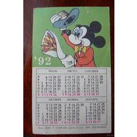 Календарик 1992 год