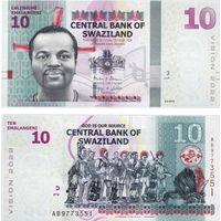 Свазиленд  20 эмалангени  2015 год  UNC (новинка)