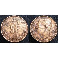 W: Люксембург 5 франков 1990 (226)