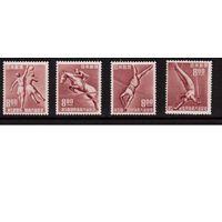 Япония-1950,(Мих.507-510) **  , Спорт
