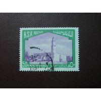 Южная Аравия 1976 г.Мечеть Юба, Медина.