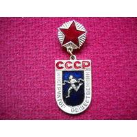 Общественный инструктор СССР