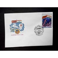 Конверт первого дня. Совместный Советско - Индийский Космический Полет 1984 г. Звездный городок #0032