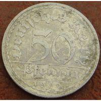 441**  50 пфеннигов 1920 А Германия
