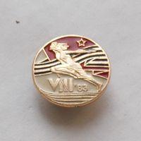 VIII спартакиада БССР 1983