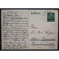 Почтовая карточка. Германия. 1941 г. Подписана. Штемпель. Марка.
