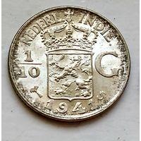 Голландская Ост-Индия 1/10 гульдена, 1941 S - Сан-Франциско 1-7-4