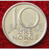 7382:  10 эре 1990 Норвегия