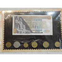 10. Подарочный Набор монет и марок Египта.