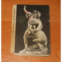 """Брошюры с галереями """"Эрмитаж.Скульптура"""" и """"Эрмитаж.Прикладное искусство"""" 1973г."""