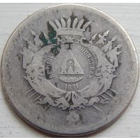 23. Гондурас 50 сентавос 1871 год, серебро*