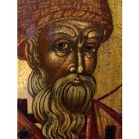 Икона Спиридон Тримифунтский 1800г.