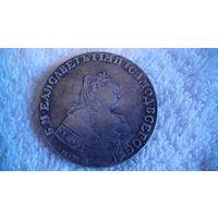 Росийская империя 1 рубль 1745г. Елисавета. (копия). распродажа