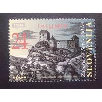 Словения 1996 700 лет городу