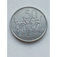 Эфиопия 50 сантимов 2005