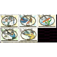 Спорт. КНДР 1989 г. (Корея)