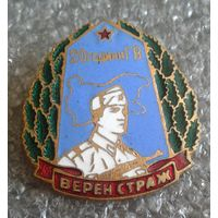20 лет ПВ Болгарии