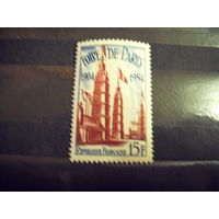 1954 Франция чистая архитектура MNH** (4-4)