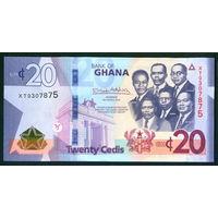Гана 20 седи 2019 UNC