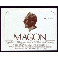 Этикетка винная Magon Польша
