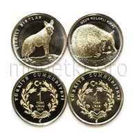 Турция 2 монеты 2014 года. Гиена и ёж (красная книга Турции).