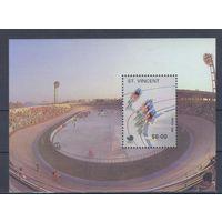 [831] Сент Винсент 1988. Спорт.Олимпиада.Велосипед. БЛОК  MNH