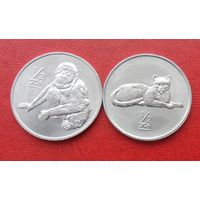 1/2 чона Леопард и 1/2 чона Орангутанг Северная Корея (цена за 2 монеты) - из коллекции
