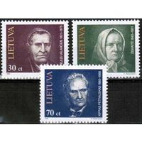 Литва 1995 Личности, Деятели культуры ** СЕРИЯ Музыка | Опера Духовенство | Епископы | Известные люди | Мужчины | Теологи