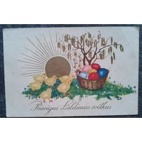 Пасхальная открытка. Латвия. 1936 г. Подписана.