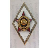 Ромб. Военная академия N1