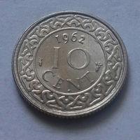 10 центов, Суринам 1962 г., AU