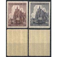 1944 - Рейх - Богемия - 600 лет Собора Св.Вита Mi.140-41 **