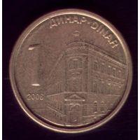 1 Динар 2006 год Сербия
