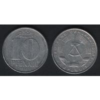 Германия (ГДР) km10 10 пфенниг 1971 год (f50)(ks00)