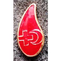 Знак - Донор СССР (в форме капли)