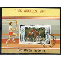 Спорт Кот-д'Ивуар 1984 год 1 блок