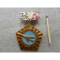 30 лет Брестскому Гвардейскому Краснознаменному авиаполку