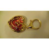 Брелок на ключи (Огненное сердце) распродажа